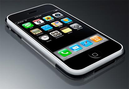 24 difetti reali dell'iPhone