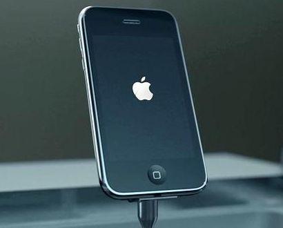 suonerie per iphone 3g