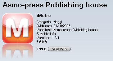 imetro_iphone_0
