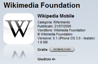 wikipedia_mobile_iPhoneitalia_0