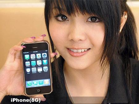 Iphone 7 che costano meno di 100 euro