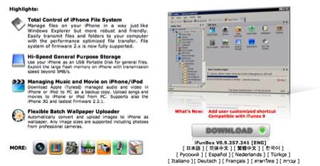 i-FunBox aggiornato ed ora compatibile con il firmware 3 1 e