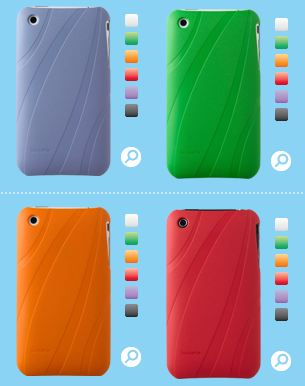 cover ecologiche iphone