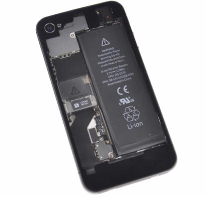 cover posteriore iphone 4s originale