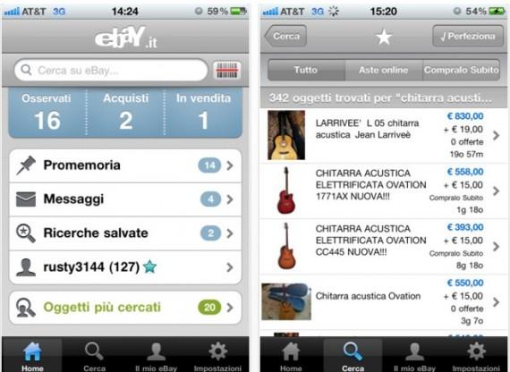 Ebay classico si aggiorna con importanti novit iphone for Ebay classico