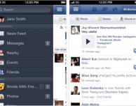 Facebook si aggiorna con diversi miglioramenti