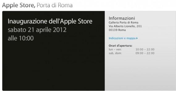 Apple store porta di roma ufficializzata l 39 apertura per - Porta di roma apertura ...