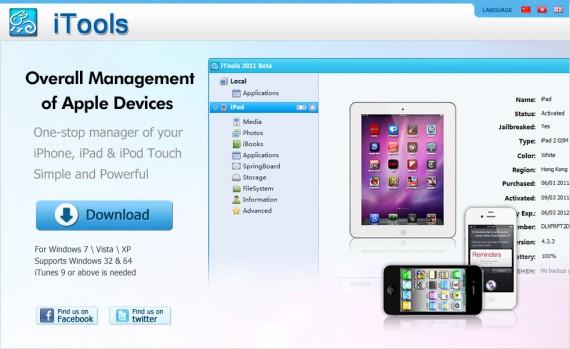 iTools, una valida alternativa a iTunes per Windows e Mac - iPhone