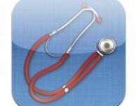 Check-Up Medico su iPhone – La recensione di iPhoneItalia