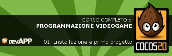 Corso programmazione videogiochi: installare cocos2d
