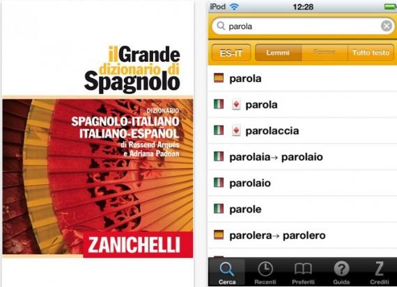 Zanichelli rilascia il grande dizionario di spagnolo per for Traduzione da spagnolo a italiano