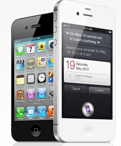 Iphone 4s 64gb Prezzo Usato