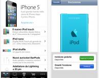 L'applicazione Apple Store si aggiorna con la nuova funzione EasyPay ed il supporto per Siri