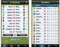 Serie A Tube 2012/13 si aggiorna con una nuova grafica