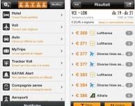 Nuovo aggiornamento per Kayak, l'app dei viaggiatori