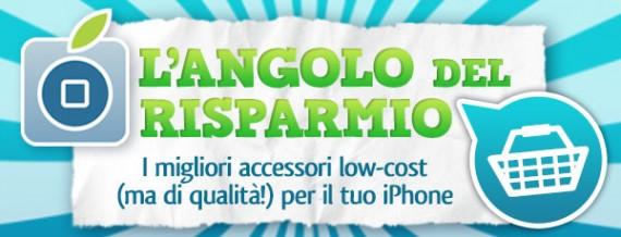 banner-risparmio-570x218111