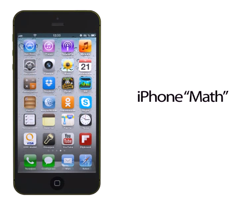 iPhone-Math-1