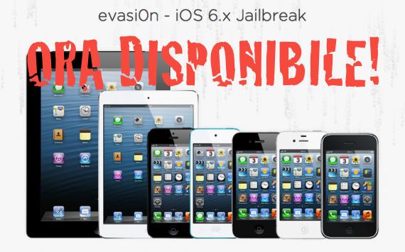 Evas90n-Jailbreak-570x355