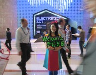 Speciale da Hong Kong: foto dalle fiere Electronic Fair e Asiaworld Expo