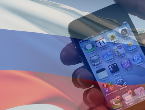 Russian-iPhone