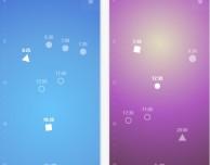 Una sveglia per iPhone minimale e semplice da impostare con Visualarm