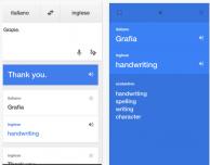 Google Translate per iOS si aggiorna ed introduce il supporto alla scrittura a mano libera