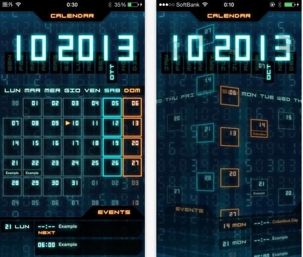 Calendario Particolare.Flashback Il Calendario In Stile Star Treck Iphone Italia