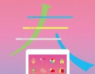 """Giappone: dal 2 gennaio tornano le """"Lucky Bag"""" di Apple"""