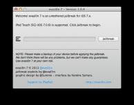 Come eseguire il jailbreak untethered di iOS 7.0.6 su iPhone 5s, iPhone 5c, iPhone 5, iPhone 4S, iPhone 4 – Guida [AGGIORNATO]
