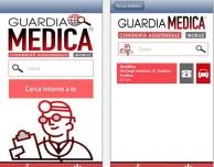 Guardia Medica Mobile: realizzata l'app che migliora la fruizione del servizio di Guardia Medica