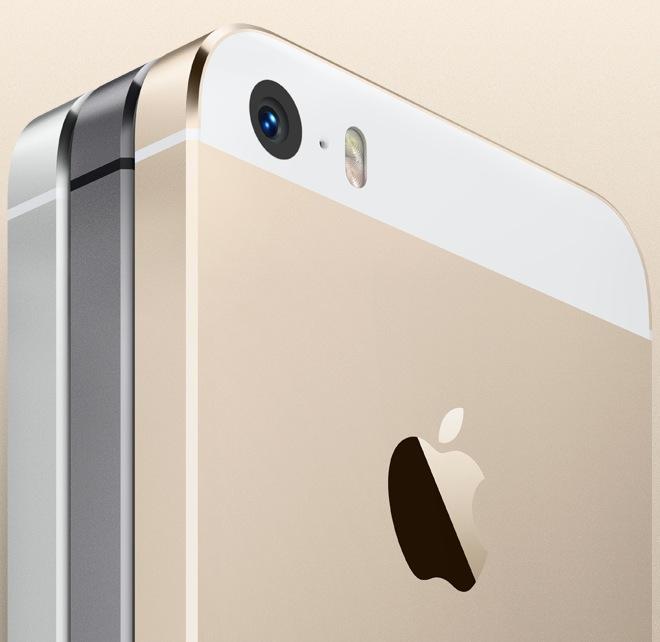 IPhone SE: maggiori informazioni su caratteristiche e design