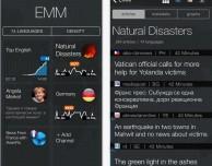 EMM Analizzatore di Notizie: tutte le notizie del mondo