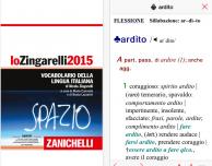 Io Zingarelli 2015: il vocabolario della lingua italiana per intero nel vostro iPhone