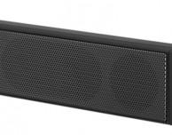 Baton speaker: uno speaker bluetooth davvero portatile!
