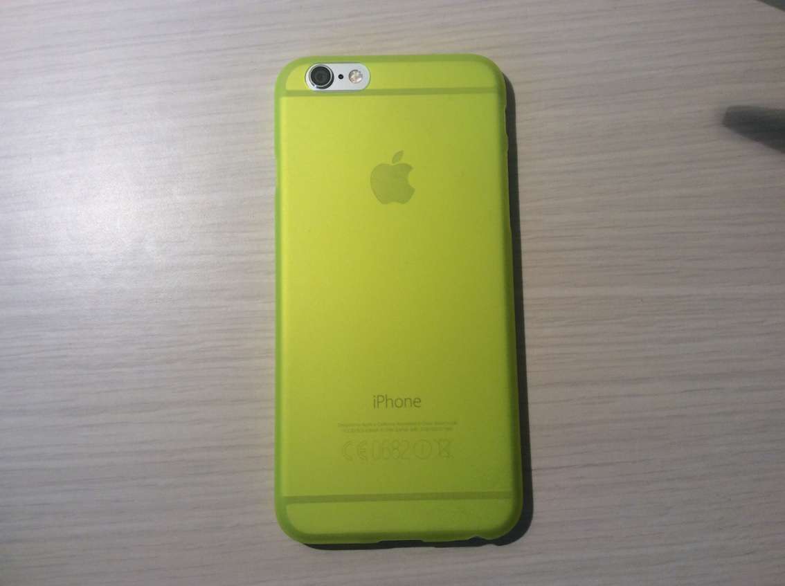custodia puro iphone 6s plus