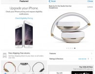 L'app dell'Apple Store si aggiorna con il supporto ad Apple Pay