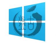 PanguTeam rilascia Pangu8 v1.2 per Windows: corretti altri bug