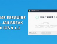 GUIDA: come eseguire il Jailbreak di iOS 8.1.1 e 8.2 beta su iPhone con TaiG – WINDOWS | VIDEO