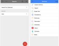 Searchr, lo spotlight per iOS, si rinnova completamente