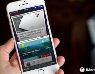 Ecco come velocizzare Safari su iPhone con iOS 8 – Noob's Corner