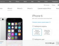 Torna online l'Apple Store russo, ma i prezzi salgono alle stelle