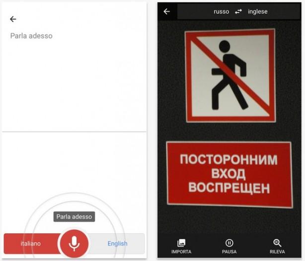 wordlens_iphone