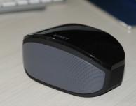 Altoparlante Bluetooth Aukey BT013 – La recensione di iPhoneItalia | VIDEO