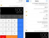 CalcBot  2 arriva finalmente su App Store!