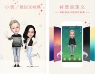 MyIdol, la divertentissima app degli avatar personali!
