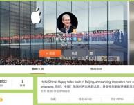 """Tim Cook approda su Weibo per aumentare la sua presenza """"social"""" in Cina"""
