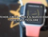 watchOS 2: le nuove possibilità di Siri e il nuovo Digital Touch [VIDEO]
