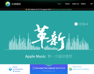 """TaiG rilascia il Jailbreak """"ufficiale"""" per iOS 8.4: scaricalo ora!"""