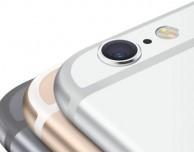 iPhone 6s: tutto quello che sappiamo sul prossimo smartphone Apple