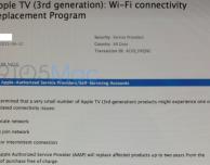 Apple avvia il programma di sostituzione per alcune Apple TV